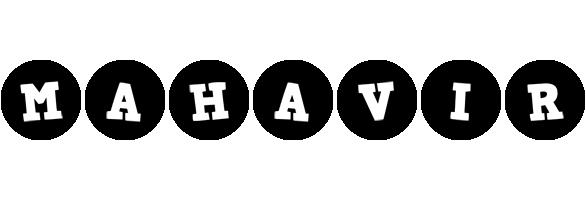 Mahavir tools logo