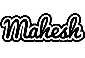 Mahesh chess logo