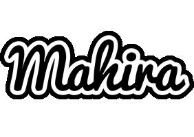 Mahira chess logo