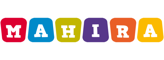 Mahira daycare logo