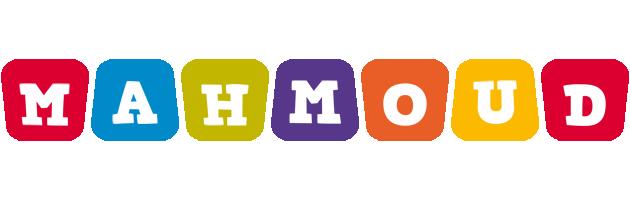 Mahmoud daycare logo