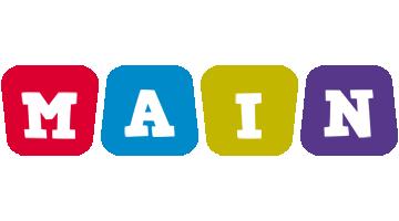 Main daycare logo