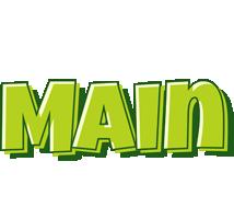 Main summer logo