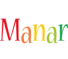 Manar birthday logo