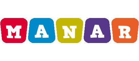 Manar daycare logo