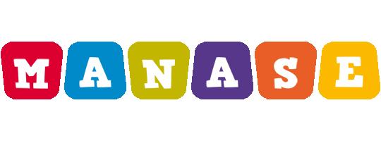 Manase daycare logo