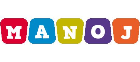 Manoj daycare logo