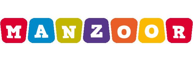 Manzoor daycare logo