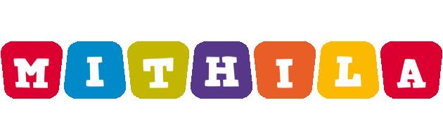 Mithila daycare logo