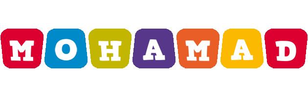 Mohamad daycare logo