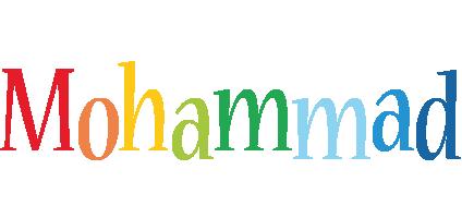 Mohammad birthday logo