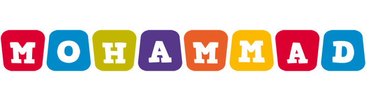Mohammad daycare logo