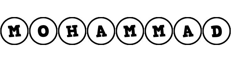 Mohammad handy logo