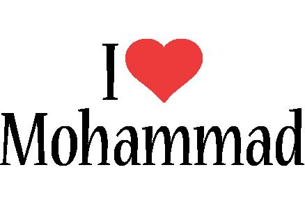 Mohammad I Love Logo