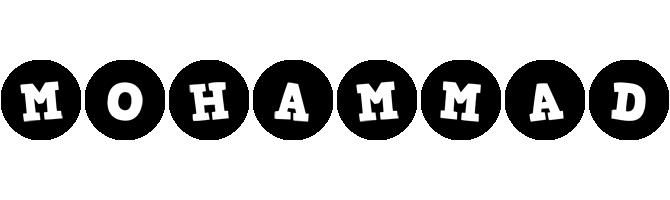 Mohammad tools logo