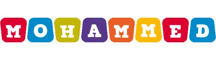 Mohammed daycare logo
