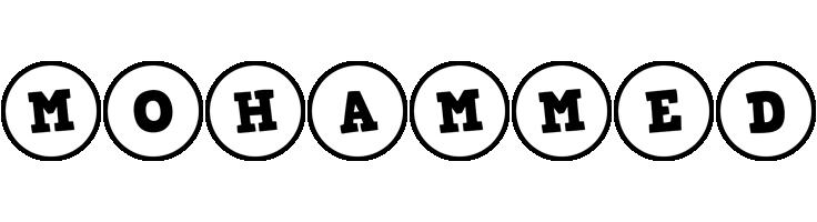 Mohammed handy logo