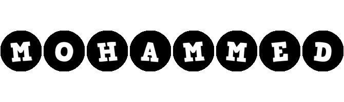 Mohammed tools logo