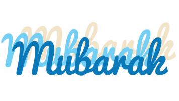 Mubarak breeze logo