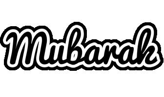 Mubarak chess logo
