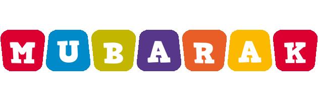 Mubarak daycare logo