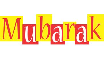 Mubarak errors logo