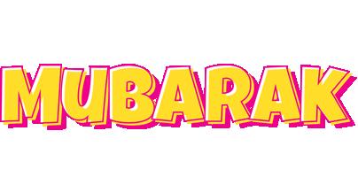 Mubarak kaboom logo