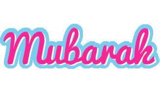 Mubarak popstar logo