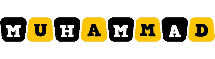 Muhammad boots logo