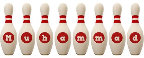 Muhammad bowling-pin logo
