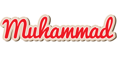 Muhammad chocolate logo