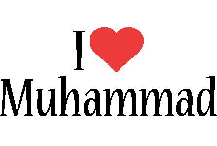 Muhammad i-love logo