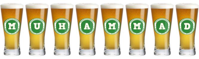 Muhammad lager logo