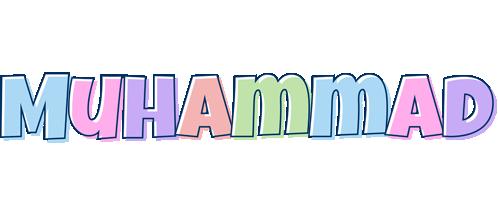 Muhammad pastel logo