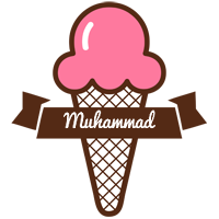 Muhammad premium logo