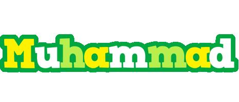 Muhammad soccer logo