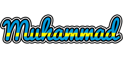 Muhammad sweden logo