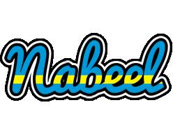 Nabeel sweden logo