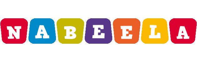 Nabeela daycare logo