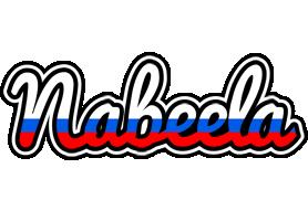 Nabeela russia logo