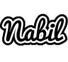 Nabil chess logo