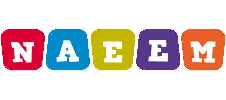 Naeem daycare logo