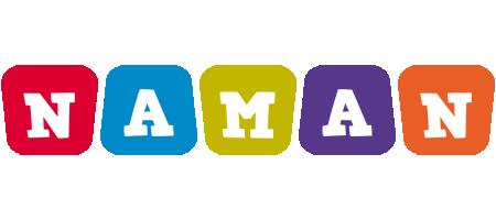 Naman daycare logo