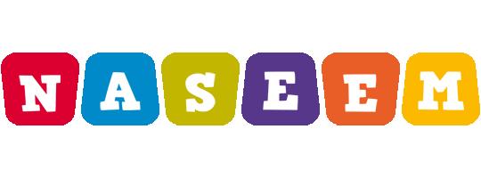 Naseem daycare logo