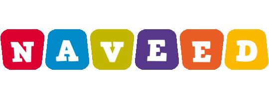 Naveed daycare logo