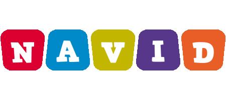 Navid daycare logo