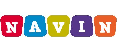 Navin daycare logo