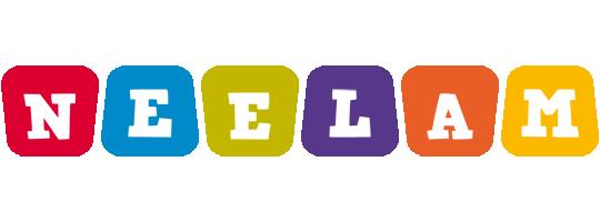 Neelam daycare logo