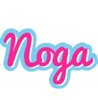 Noga popstar logo