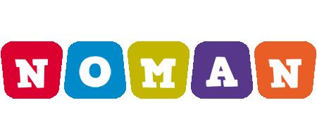 Noman daycare logo